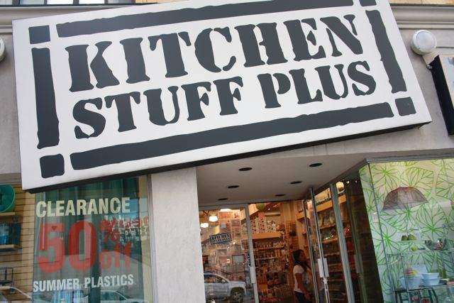 who wants to win a 250 gift certificate - Kitchen Stuff Plus