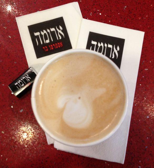 aroma - israel