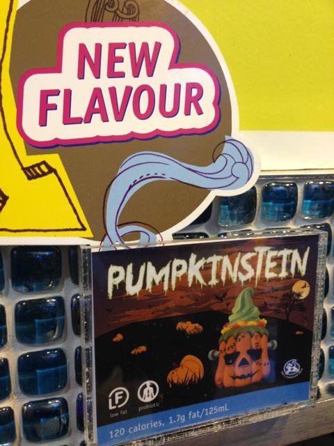yougurtys - pumpkin