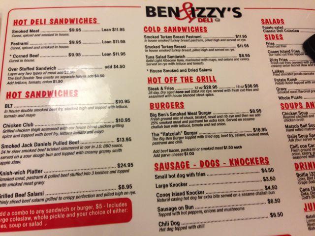 ben - menu