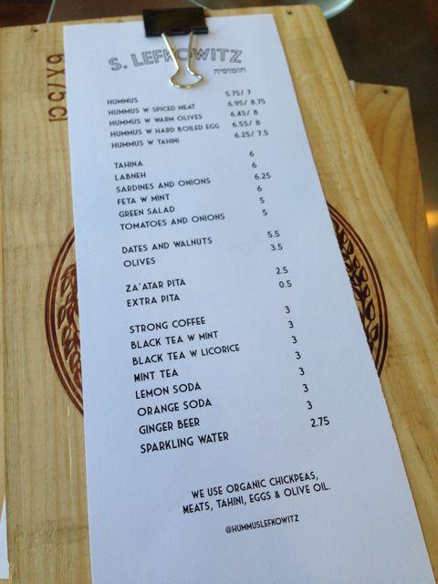 hummus - menu