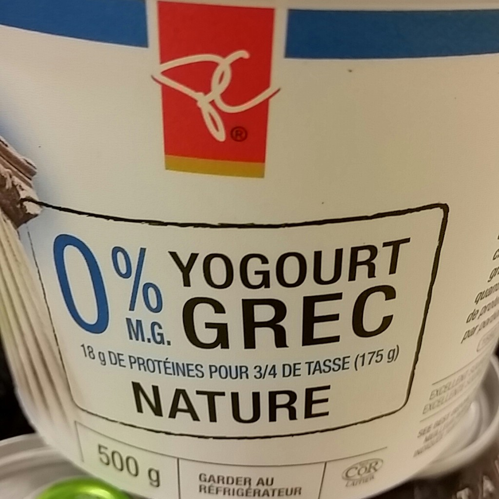 no frills - yogurt