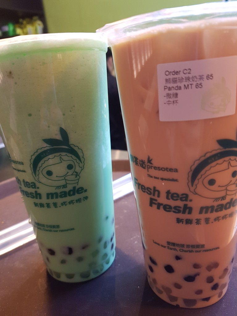 boil bar - bubble tea
