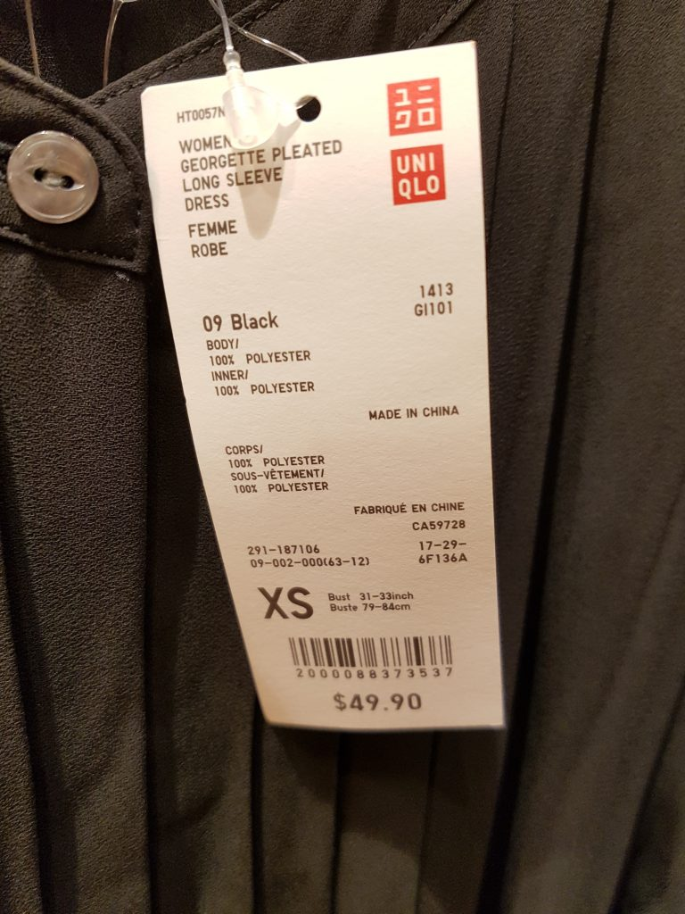 uniqlo-price